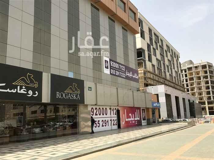 مكتب تجاري للإيجار في طريق الأمير محمد بن عبدالعزيز ، حي العليا ، الرياض