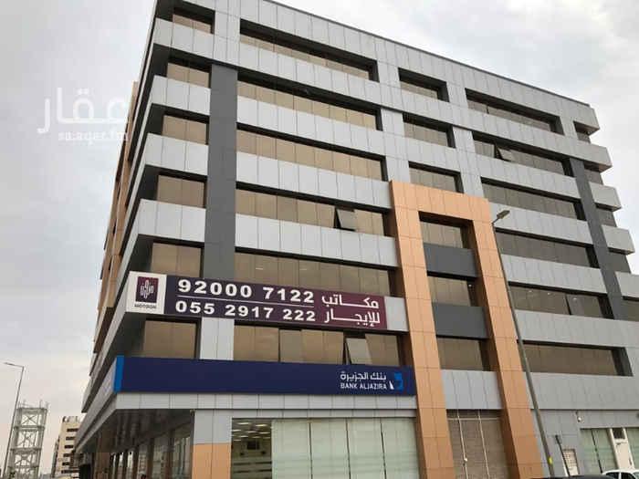 مكتب تجاري للإيجار في طريق صلاح الدين الأيوبي ، حي الضباط ، الرياض ، الرياض
