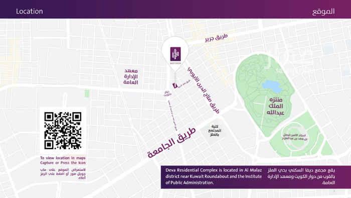 عمارة للإيجار في شارع الانشراح ، حي الملز ، الرياض ، الرياض