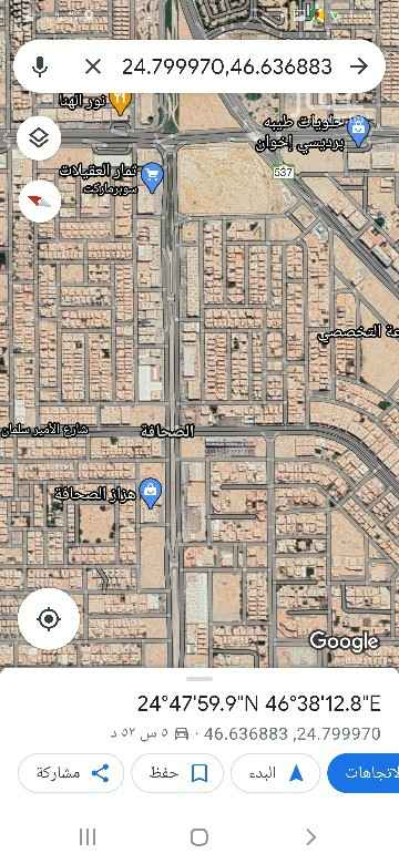 أرض للبيع في شارع وادي الدواسر ، حي الصحافة ، الرياض ، الرياض
