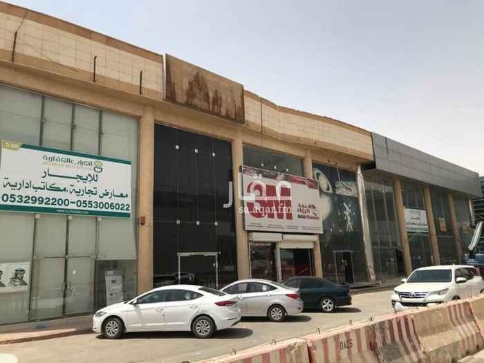 محل للإيجار في طريق الملك عبدالله الفرعي ، حي المغرزات ، الرياض ، الرياض