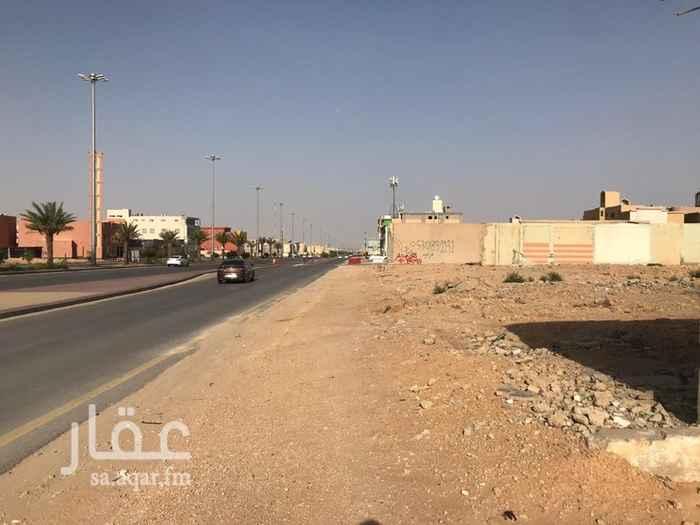 أرض للبيع في طريق نجم الدين الأيوبي الفرعي ، حي طويق ، الرياض ، الرياض