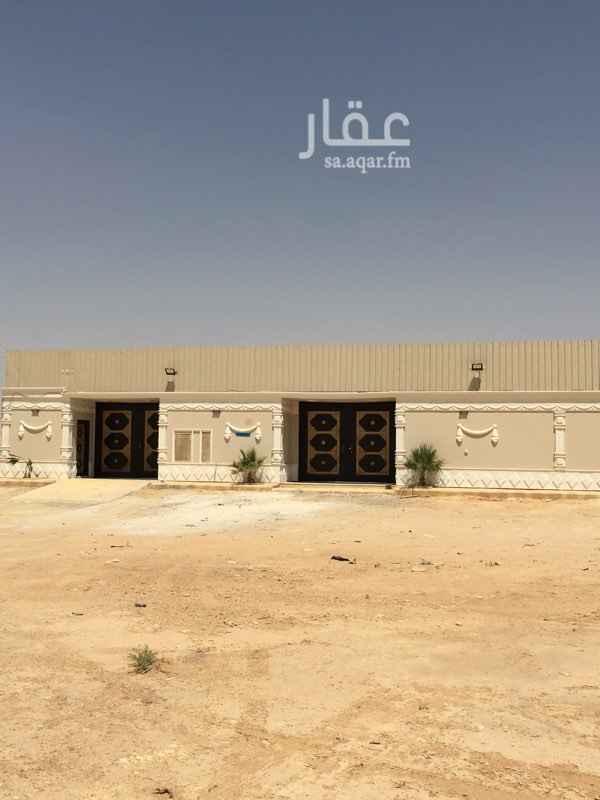 استراحة للبيع في ضاحية نمار ، الرياض