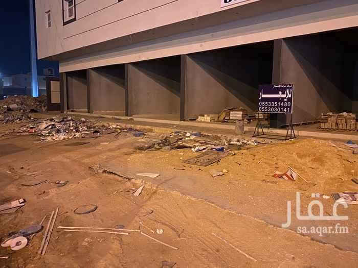 محل للإيجار في شارع يدمة ، حي النرجس ، الرياض ، الرياض