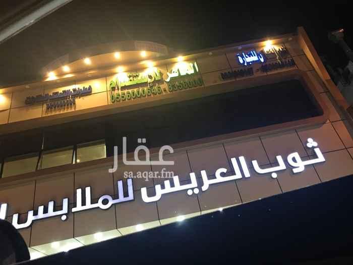 مكتب تجاري للإيجار في طريق الامير محمد بن عبدالعزيز ، المدينة المنورة