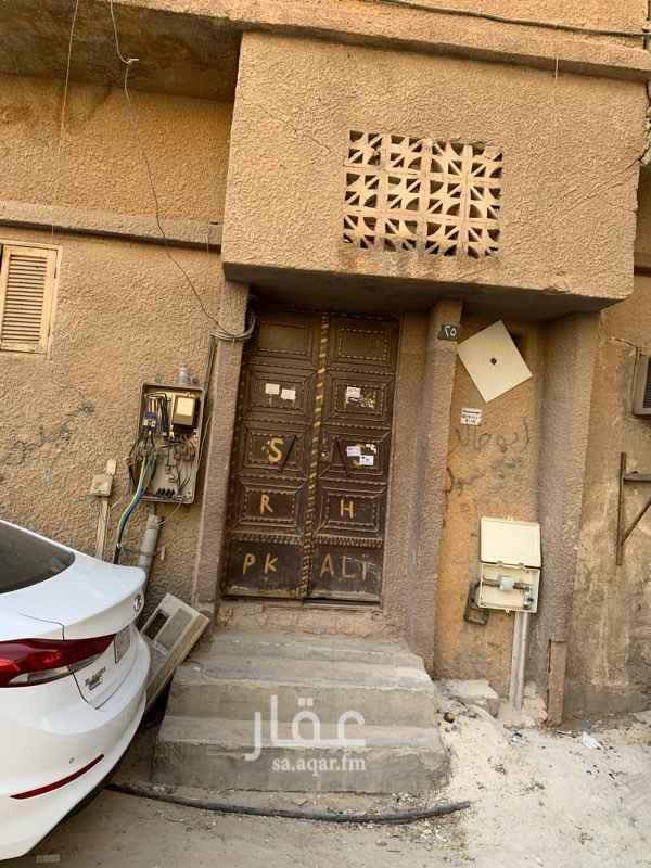 بيت للبيع في شارع الوشية ، حي غبيرة ، الرياض