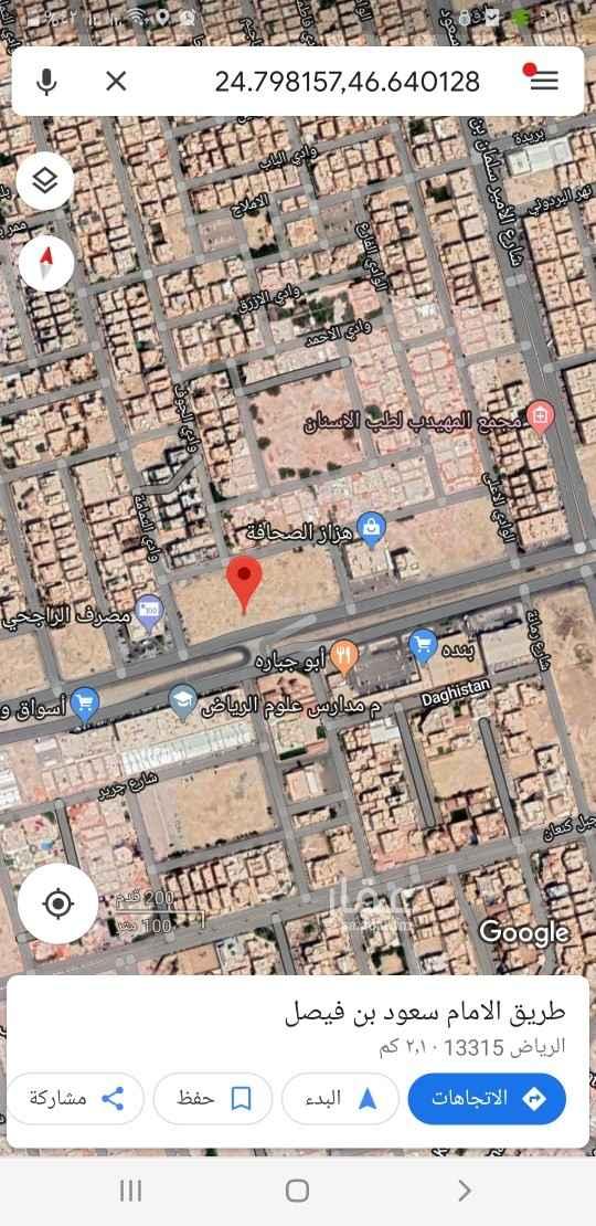 أرض للبيع في طريق الامام سعود بن فيصل ، حي الصحافة ، الرياض