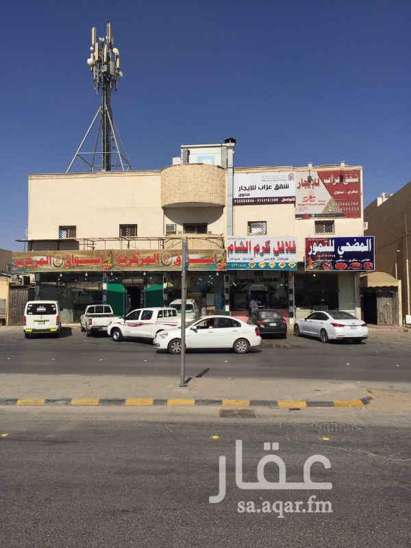 شقة للإيجار في الطريق الدائري الغربي الفرعي ، حي السويدي الغربي ، الرياض