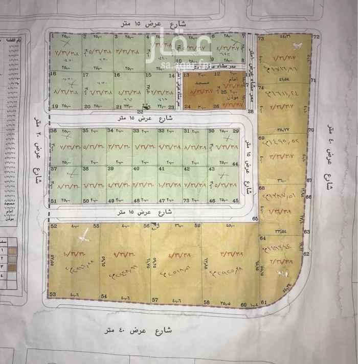 أرض للبيع في شارع ابن الجزري, الشرق, الرياض