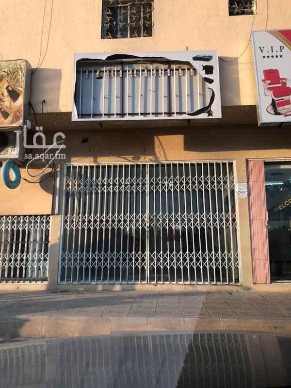 محل للإيجار في شارع علي بن شيبان ، حي ظهرة نمار ، الرياض ، الرياض