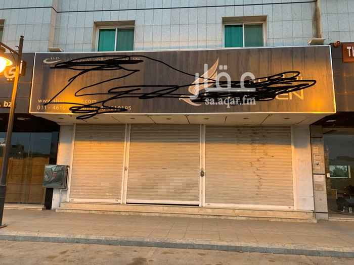 محل للإيجار في طريق مكة المكرمة ، حي العليا ، الرياض ، الرياض