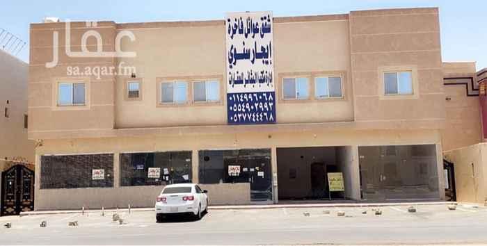 عمارة للبيع في الرياض ، حي المعيزيلة ، الرياض