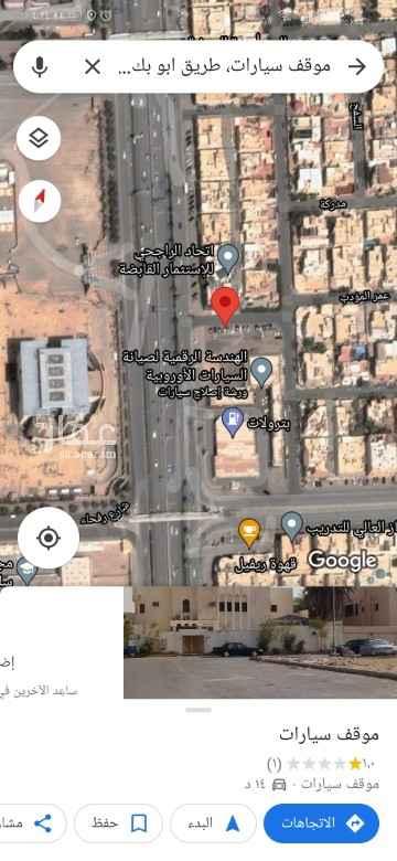 أرض للبيع في شارع ابي بكر الصديق ، حي الواحة ، الرياض ، الرياض