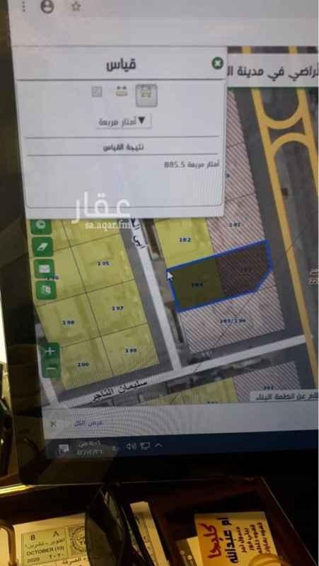أرض للبيع في شارع الخليفة المامون ، حي الخالدية ، الرياض ، الرياض