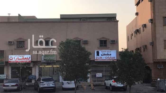 محل للإيجار في شارع المطري, الحزم, الرياض