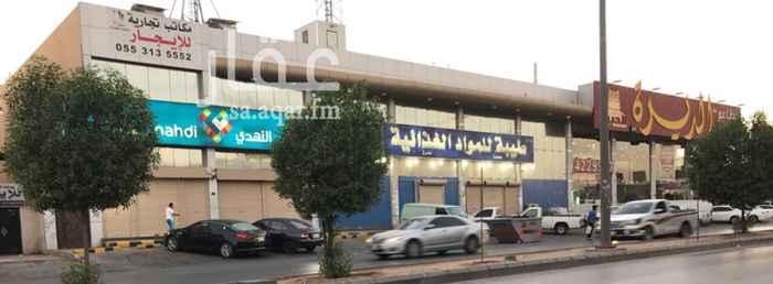 مكتب تجاري للإيجار في شارع المشتل ، حي الحزم ، الرياض