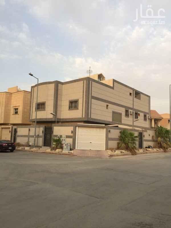 شقة للإيجار في شارع الرابعه, الحزم, الرياض