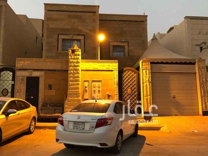 شقة للإيجار في شارع المغار ، حي الحزم ، الرياض