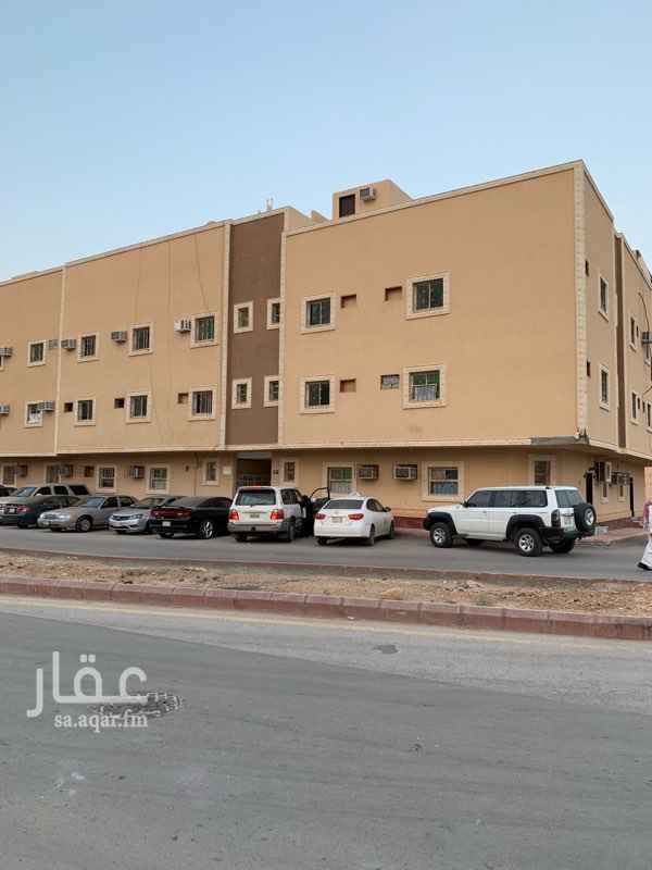 شقة للبيع في شارع احمد بن منيع ، حي الحزم ، الرياض