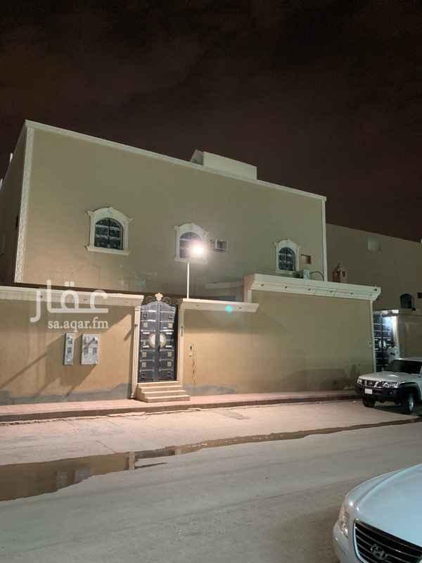 شقة للإيجار في شارع الكريمي ، حي الحزم ، الرياض