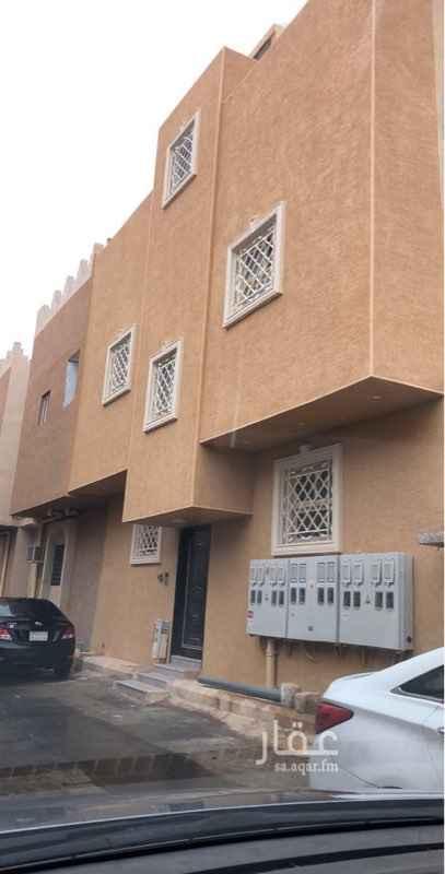 عمارة للبيع في شارع البلاغري ، حي اليمامة ، الرياض