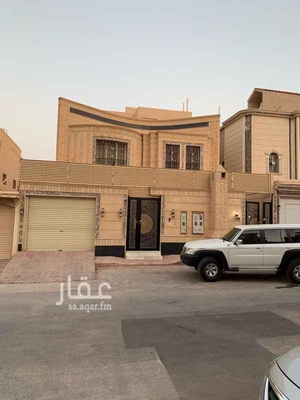 شقة للإيجار في شارع الليطاني ، حي الحزم ، الرياض