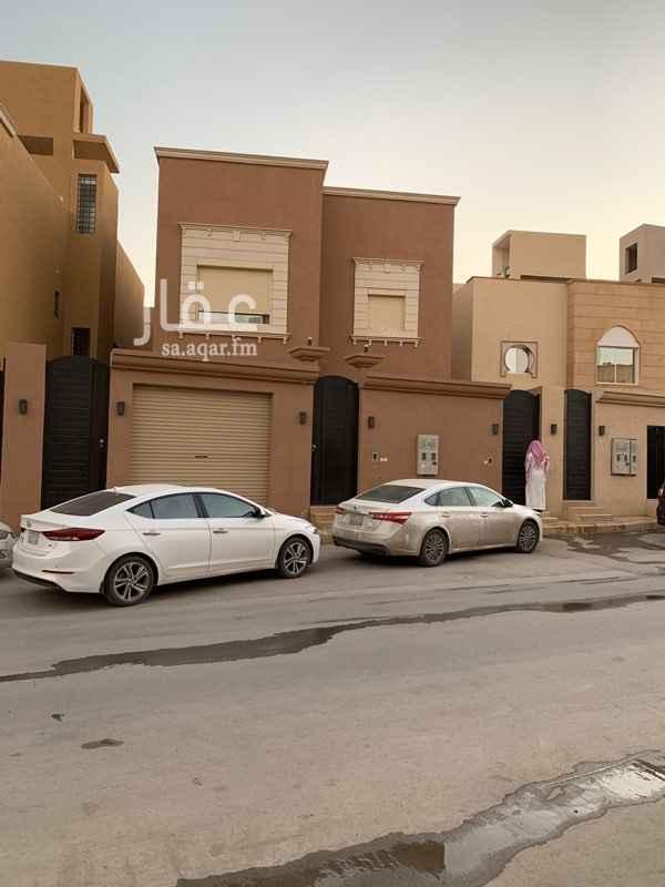 شقة للإيجار في شارع المقدام ، حي الحزم ، الرياض ، الرياض