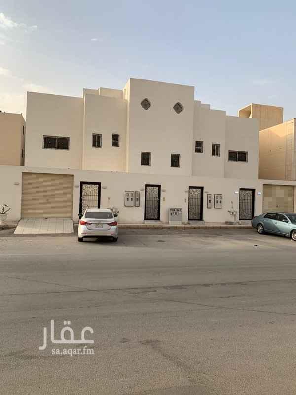 شقة للإيجار في شارع المحرق ، حي الحزم ، الرياض ، الرياض
