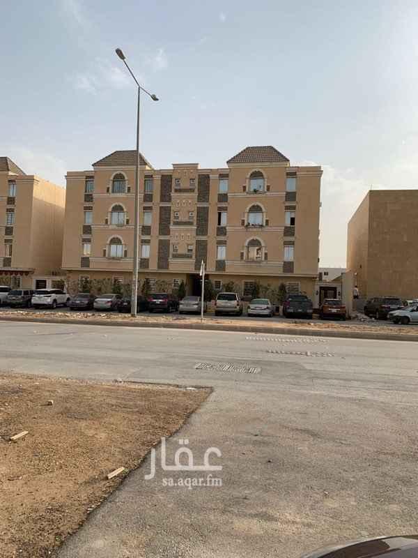 شقة للإيجار في شارع مرات ، حي ظهرة لبن ، الرياض ، الرياض