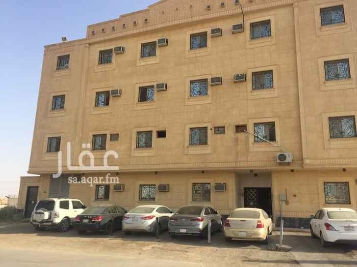 شقة للبيع في حي الحزم ، الرياض ، الرياض
