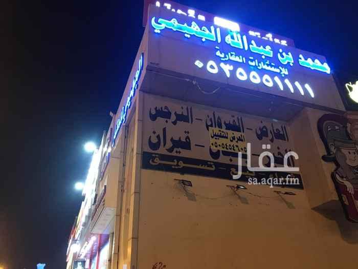 محل للبيع في حي ، طريق الملك فهد ، حي العارض ، الرياض ، الرياض