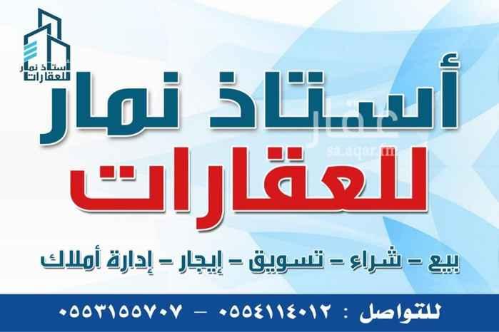 أرض للبيع في الرياض ، ضاحية نمار ، الرياض