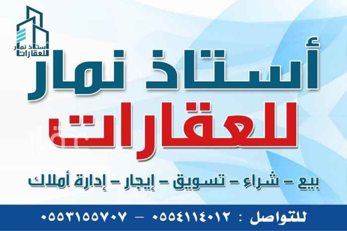 أرض للبيع في طريق جبل أجياد ، الرياض