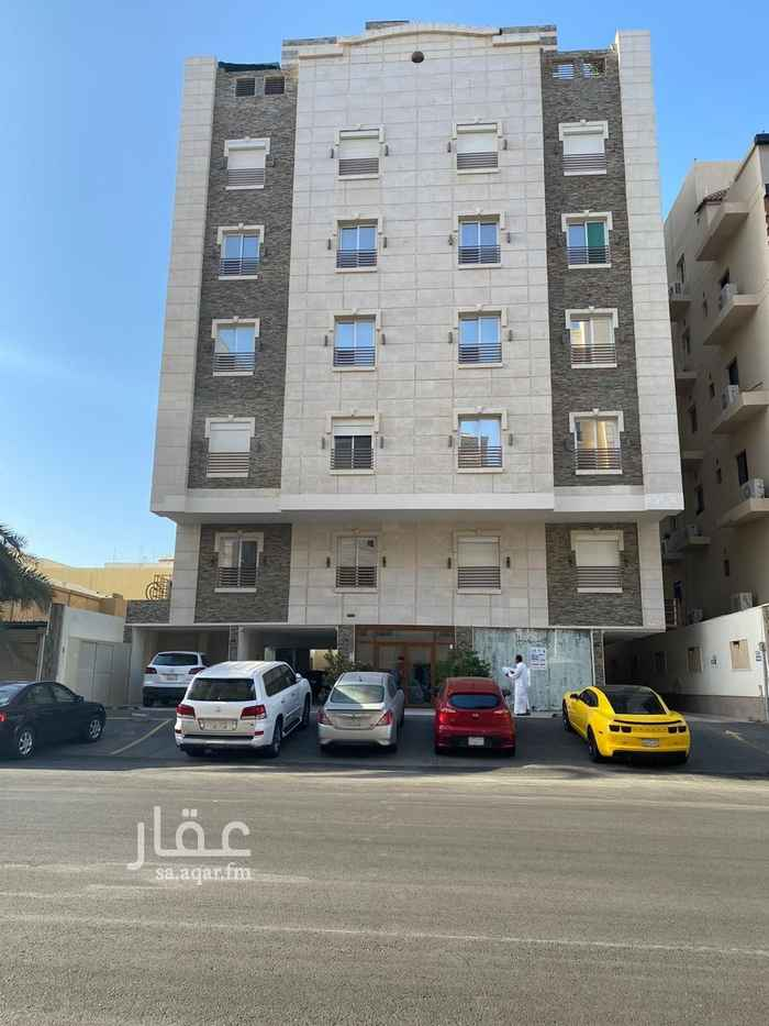 شقة للبيع في شارع التجارة الداخلية ، حي النهضة ، جدة ، جدة