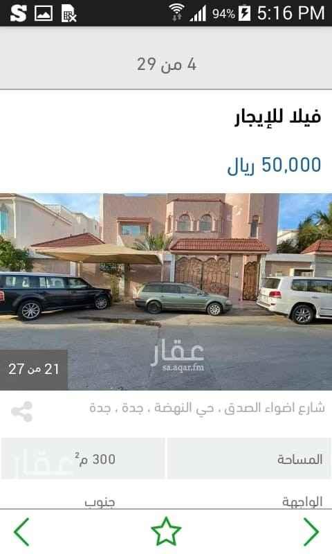 دور للإيجار في شارع سيف العزه ، حي النهضة ، جدة ، جدة
