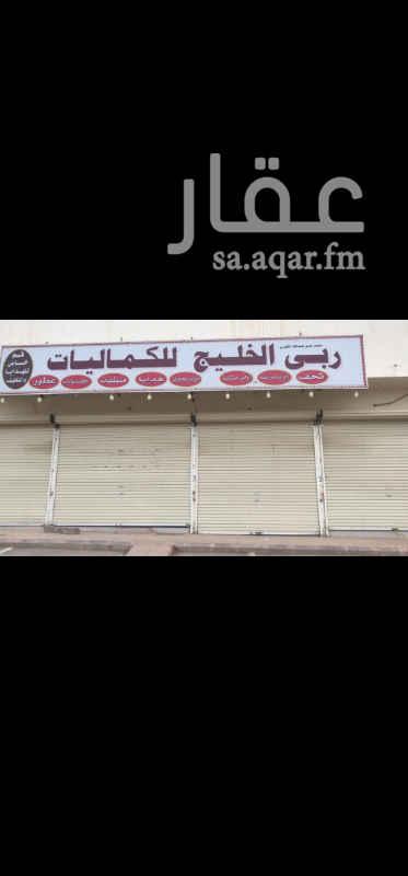 عمارة للبيع في طريق خديجة بنت خويلد ، حي العريجاء الغربية ، الرياض