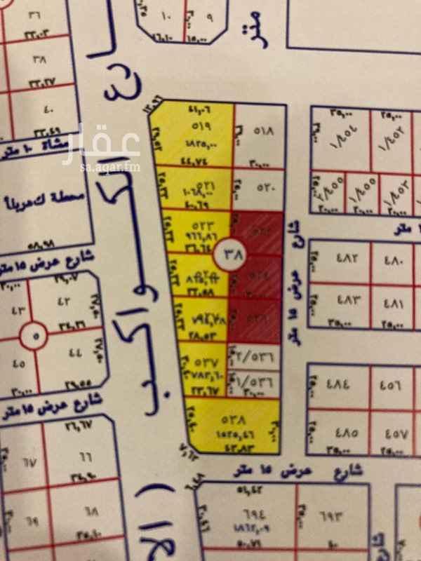 أرض للبيع في شارع البسالة ، حي القادسية ، الرياض ، الرياض