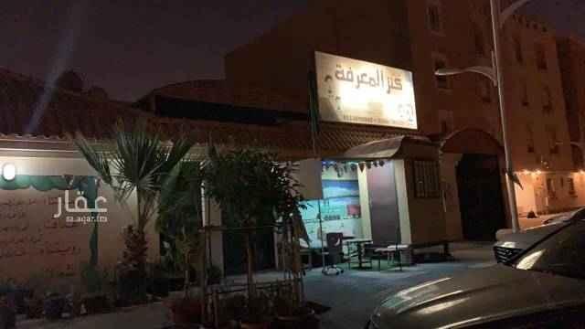 فيلا للبيع في شارع الفحيحيل ، حي العقيق ، الرياض