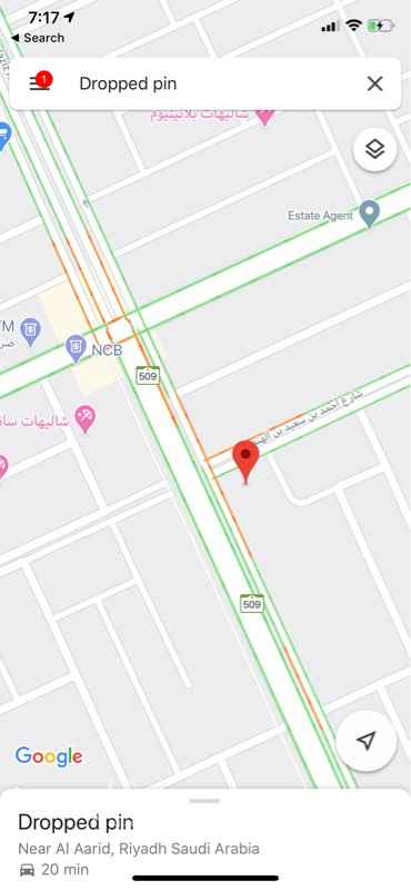 أرض للإيجار في شارع أحمد بن سعيد بن الهندي ، حي العارض ، الرياض ، الرياض