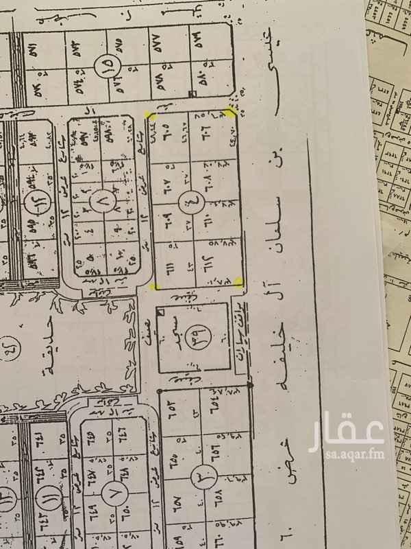 أرض للبيع في طريق الشيخ عيسى بن سلمان ال خليفة ، حي المعيزيلة ، الرياض ، الرياض