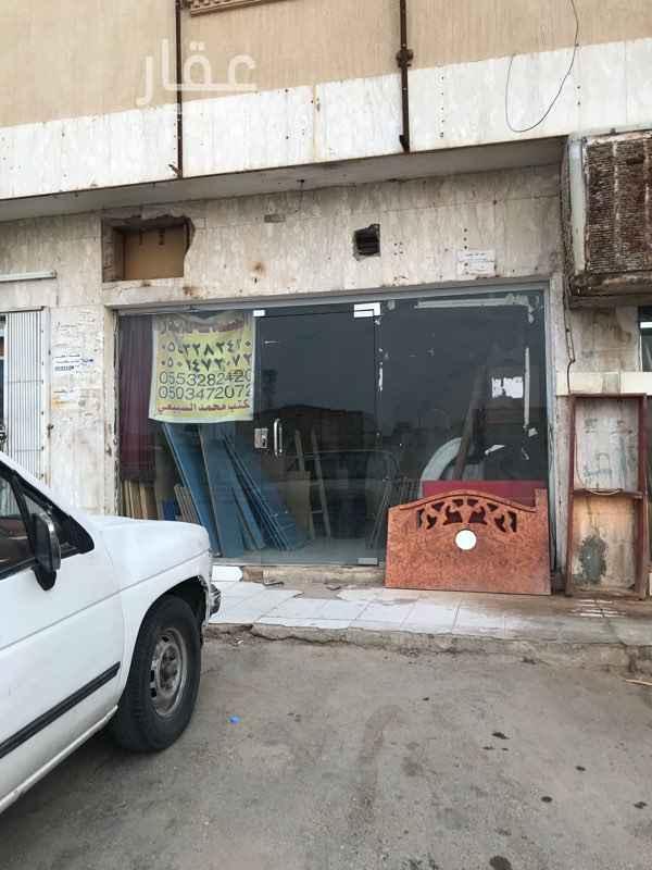 محل للإيجار في شارع المقضاة ، حي اليرموك ، الرياض ، الرياض