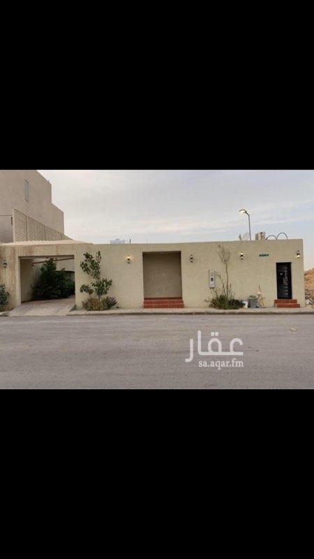 استراحة للبيع في طريق الأمير فيصل بن بندر بن عبدالعزيز ، حي النرجس ، الرياض ، الرياض
