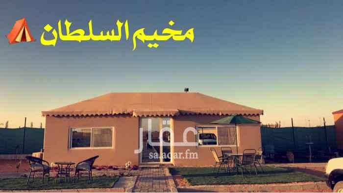 مخيم للإيجار في طريق المطار بنبان ، الرياض