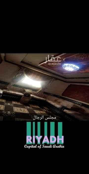 شقة للبيع في شارع حرمله بن هوذه ، حي بدر ، الرياض