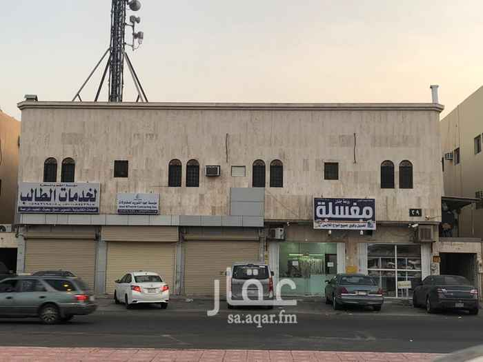 عمارة للبيع في شارع عبدالله بن مسعود ، حي النسيم الغربي ، الرياض ، الرياض