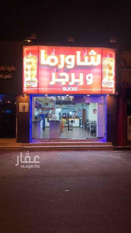 محل للبيع في شارع فلسطين ، حي الرويس ، جدة ، جدة