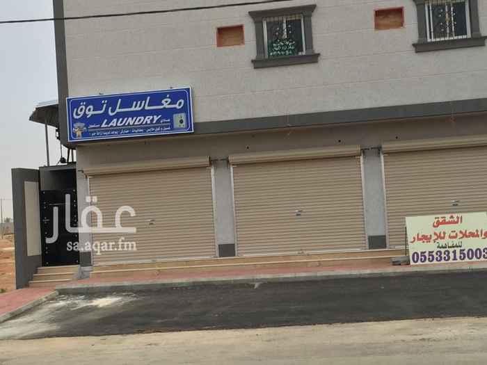 محل للإيجار في طريق الملك فهد, حوطة سدير