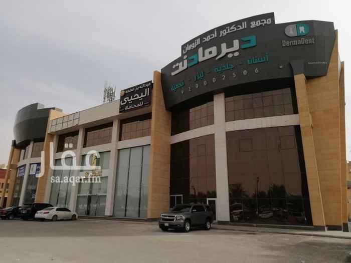مكتب تجاري للإيجار في الطريق الدائري الشمالي الفرعي ، حي المروج ، الرياض