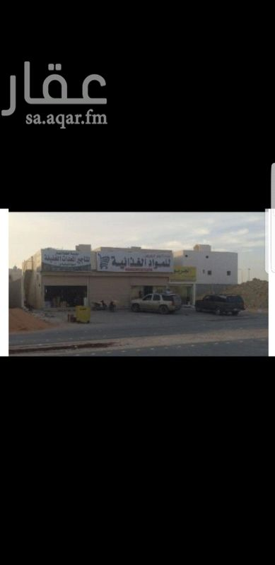 عمارة للبيع في شارع نجم الدين الأيوبي ، حي طويق ، الرياض