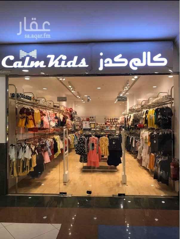 محل للبيع في الطريق الدائري الشرقي ، الرياض ، الرياض